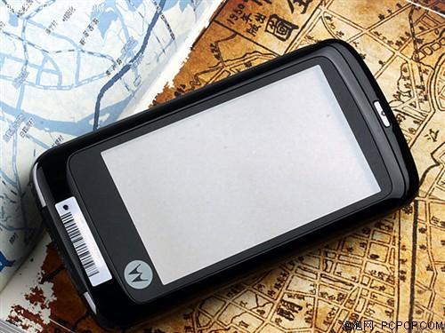 摩托罗拉MT810 北海手机