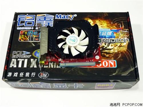 3D套装更省钱 铭鑫HD5550售价仅399元