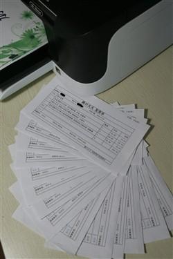 惠普Officejet 6000 E609(CB051A)喷墨打印机