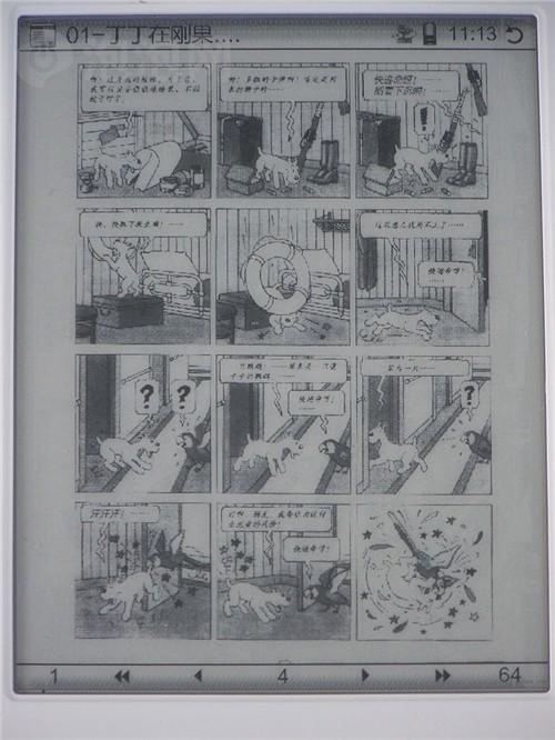 全键盘6屏!汉王电纸书漫画F30v键盘古惑仔新品赵继邦图片