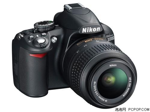 尼康D3100数码相机