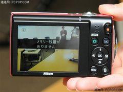 抢购时间有限 尼康S5100现只要1080元