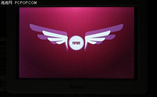 艾诺/艾诺V7000HDA屏幕发色数测试(点击图片查看大图)