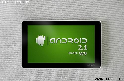 蓝魔音悦汇W7(8G)MP3
