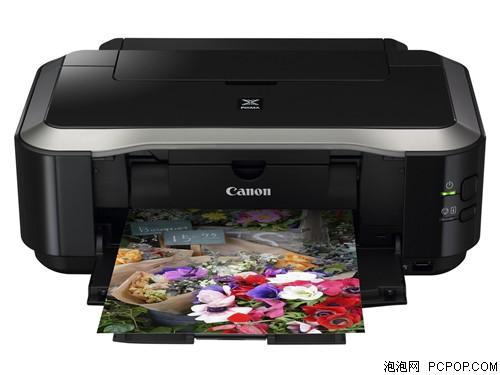 精细照片打印 佳能ip4880报价1152元