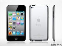 苹果touch4 包破解惊喜价仅1700元!