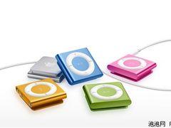 女生最爱 苹果MP3 2G粉色元宵给力价