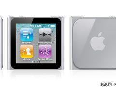 闪拍给力!苹果iPod nano 8G不过10元