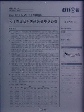 OPPOEnjoy(E601)电子书