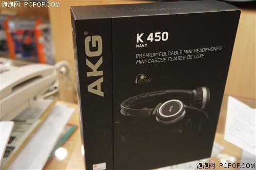 AKG(爱科技)K450耳机