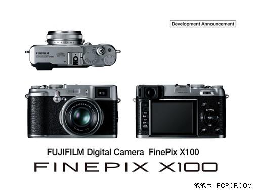 富士X100数码相机