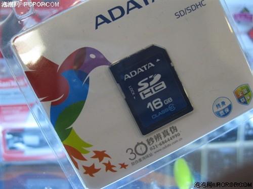 威刚SDHC Cla10 (16G)闪存卡
