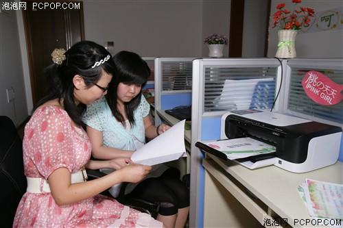 惠普Officejet 6000喷墨打印机
