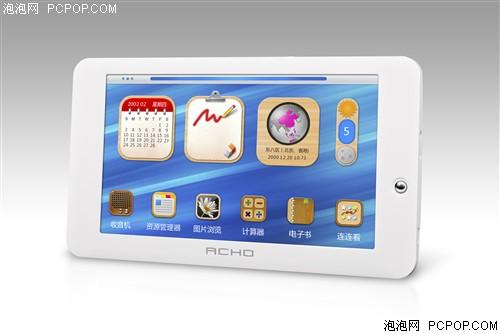 爱可A806(4G)MP4