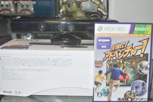 微软Xbox360 slim 250GB Kinect套装游戏机