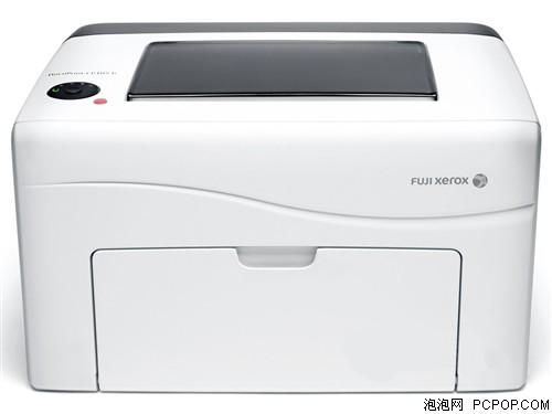 富士施乐DocuPrint CP105b激光打印机