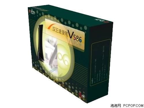 汉王速录笔V586扫描仪