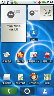 摩托罗拉(MOTO)MB525 Defy手机