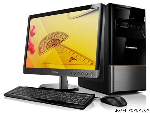 联想新圆梦F208电脑
