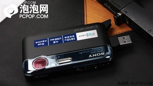 索尼(SONY)J10数码相机