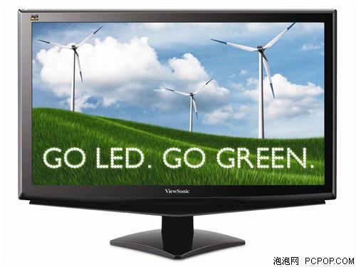 优派VA2448m-LED液晶显示器