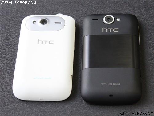 HTCG13 Wildfire S(A510e)手机