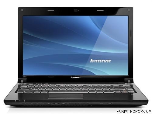 联想扬天B460A(380M/2G/500G/W7)笔记本