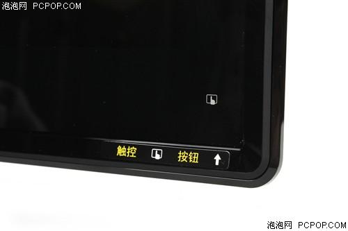 索尼(SONY)VPCL218FC一体电脑
