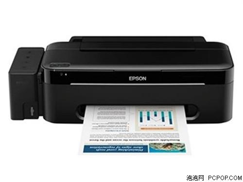 彩色喷墨机 爱普生L101低价仅售650元