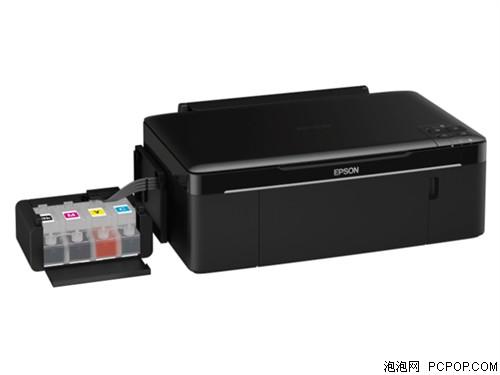 爱普生L101喷墨打印机