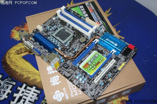 梅捷SY-H67+节能特攻版主板