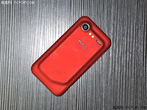 HTCS710e手机