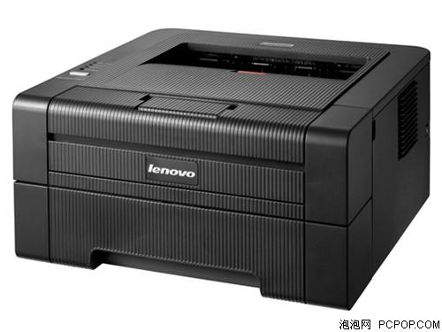联想LJ2600D激光打印机