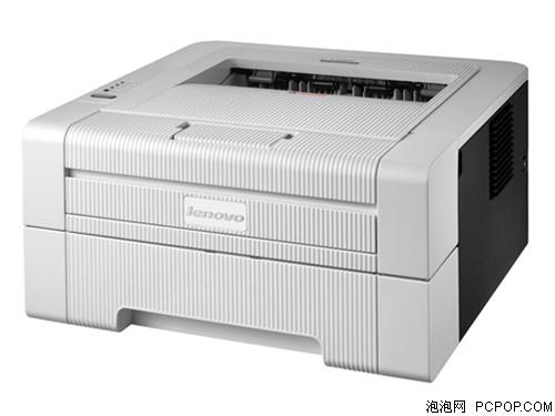 联想LJ2400L激光打印机