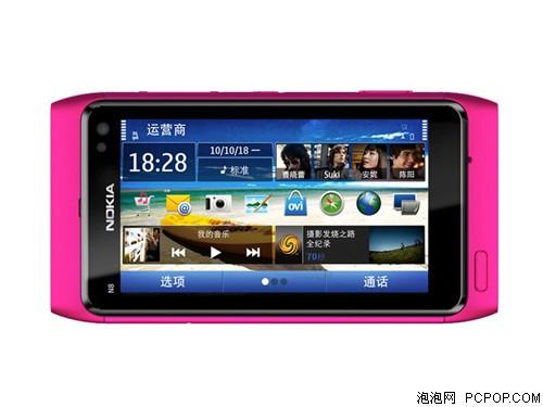 诺基亚N8 16G手机