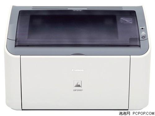 佳能LASER SHOT LBP2900+激光打印机