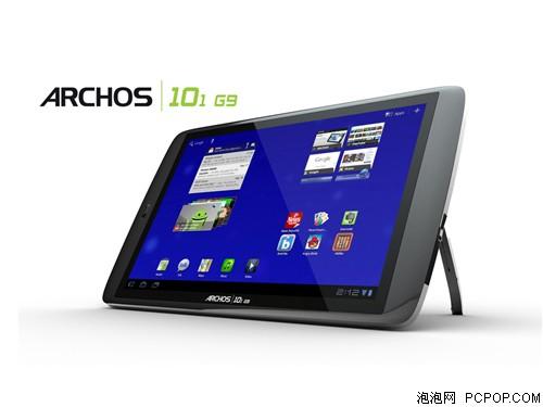 爱可视Archos 101 G9平板电脑