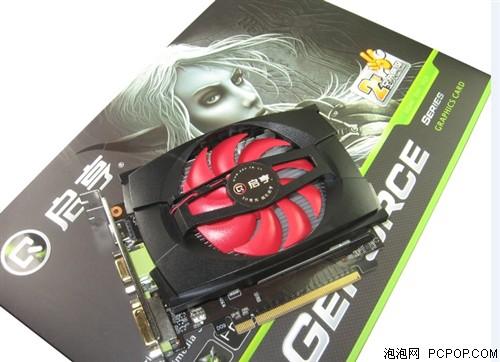 启亨GT520 TC1GBD3 至尚版显卡