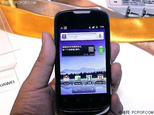 华为U8650 Sonic手机