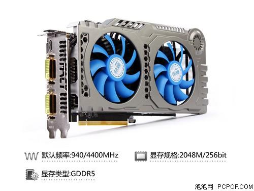 铭鑫视界风GTX560Ti-2GBD5 中国玩家版显卡