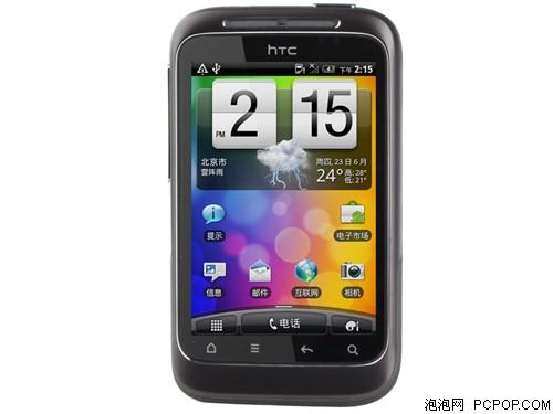 时尚超值智能手机 HTC G13仅售910元