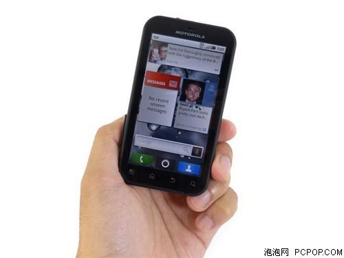 摩托罗拉MB525+(Defy+)手机