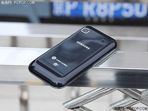 三星i9008L手机