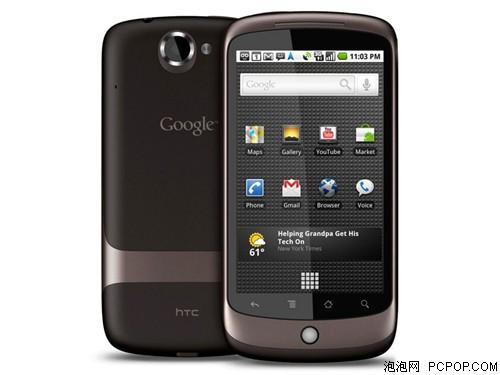 强悍娱乐安卓智能机 HTC G5售1300元