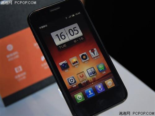 小米M1(MIUI)手机