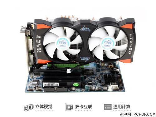 铭鑫视界风GTX560N-1GBD5幻彩版显卡