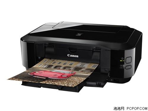 高质照片打印 佳能iP4980打印机热销