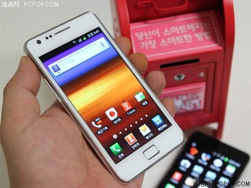 三星i9100(白色)手机
