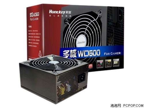航嘉(HuntKey)多核WD500电源