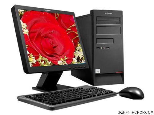 酷睿2核心联想商务启天M4300售4800元